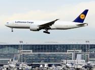 Online Test Lufthansa