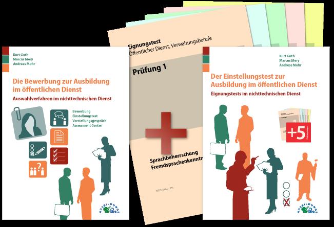 Sparpaket – Die Bewerbung und der Eignungstest / Einstellungstest zur Ausbildung im öffentlichen nichttechnischen Dienst (Verwaltung)